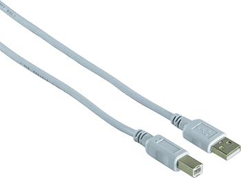 USB 2.0 A Fiş - B Fiş Gri 2.5m
