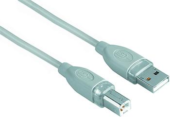 USB 2.0 A Fiş - B Fiş Gri 3m